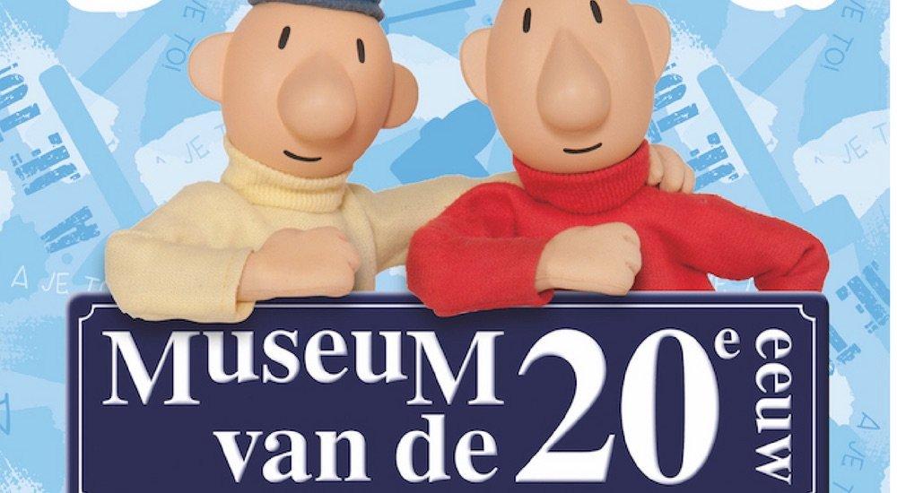 Buurman en Buurman Museum